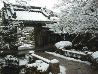 Kyoto Ohara is covered with snow